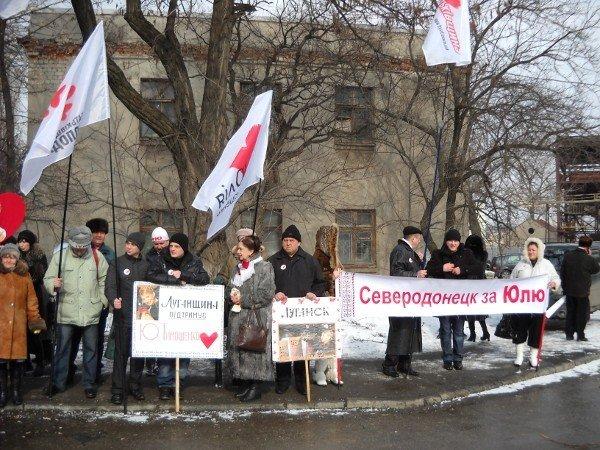 Под Качановской колонией прошел митинг с участием ВО «Батьківщина» и чернобыльцев (фоторепортаж), фото-1