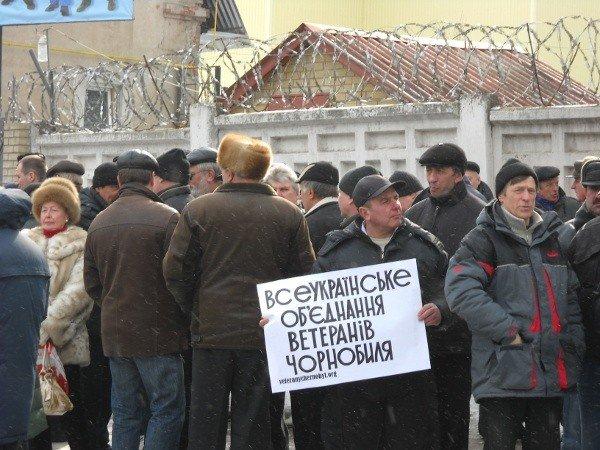 Под Качановской колонией прошел митинг с участием ВО «Батьківщина» и чернобыльцев (фоторепортаж), фото-2