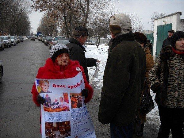 Под Качановской колонией прошел митинг с участием ВО «Батьківщина» и чернобыльцев (фоторепортаж), фото-4