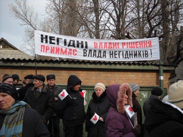 Под Качановской колонией прошел митинг с участием ВО «Батьківщина» и чернобыльцев (фоторепортаж), фото-5