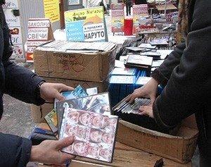В Донецке торговца самопальными дисками будут судить за продажу фильмов «пропагандирующих культ насилия и жестокости» (фото), фото-1