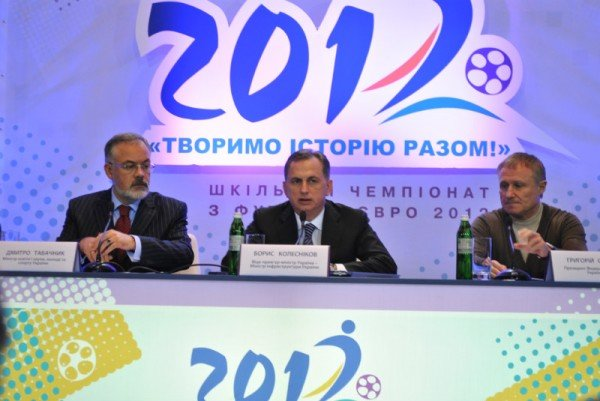 Победители школьного Евро попадут на финал футбольного чемпионата, фото-1