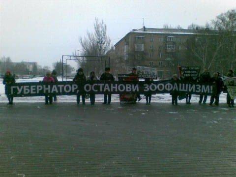 Горловчане на митинге в Донецке требовали от Шишацкого прекратить зоофашизм, фото-2