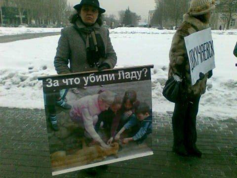 Горловчане на митинге в Донецке требовали от Шишацкого прекратить зоофашизм, фото-3