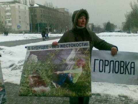 Горловчане на митинге в Донецке требовали от Шишацкого прекратить зоофашизм, фото-1
