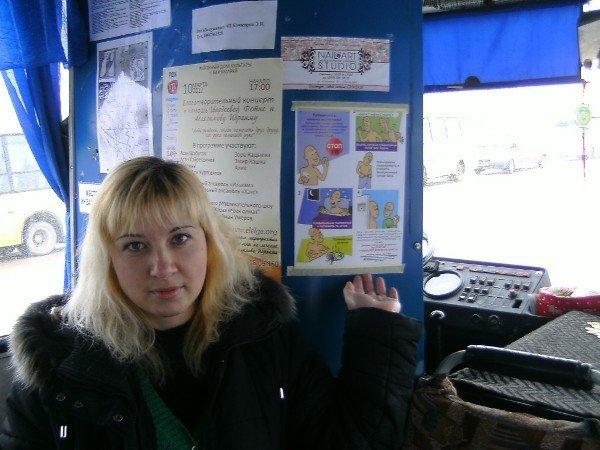 В маршрутках Симферополя появятся комиксы о борьбе с туберкулезом (фото), фото-2