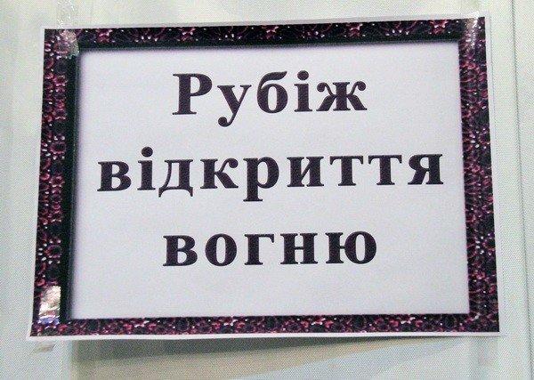 Харьковчанки-милиционеры отметили 8 Марта соревнованиями по стрельбе (фоторепортаж), фото-8
