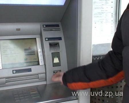 За взлом банкомата трем бердянским хакерам светит 12 лет тюрьмы (ФОТО), фото-1