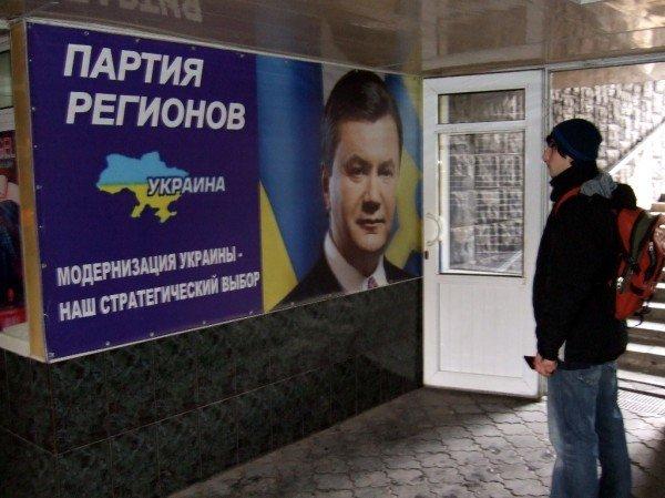 Накануне 8 марта Виктор Янукович разместился поближе к донецким женщинам (фото), фото-2