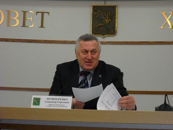 Оператор УЕФА отказался от бронирования номеров в гостиницах Харькова (фото), фото-1