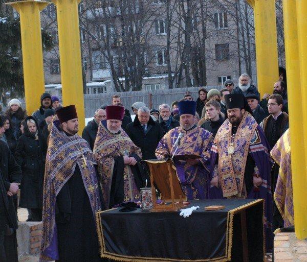 В Харькове заложен храм святой Тамары (фоторепортаж), фото-1