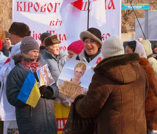 Цветы и торт к Тимошенко 8 марта не попали (фоторепортаж), фото-4