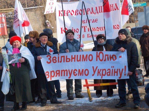 Цветы и торт к Тимошенко 8 марта не попали (фоторепортаж), фото-6