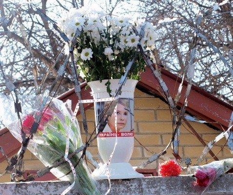 Цветы и торт к Тимошенко 8 марта не попали (фоторепортаж), фото-10