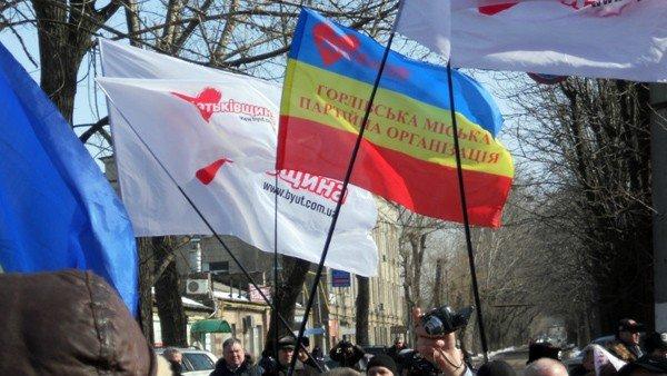Горловская Батькивщина поздравила Юлию Тимошенко с 8 Марта, фото-6