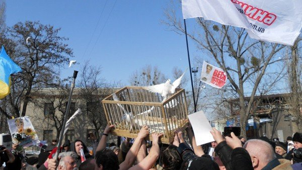 Горловская Батькивщина поздравила Юлию Тимошенко с 8 Марта, фото-2