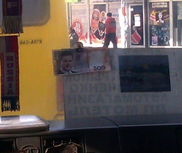 500-гривневая купюра с изображением Януковича стала талисманом для водителя донецкой маршрутки (фото), фото-1