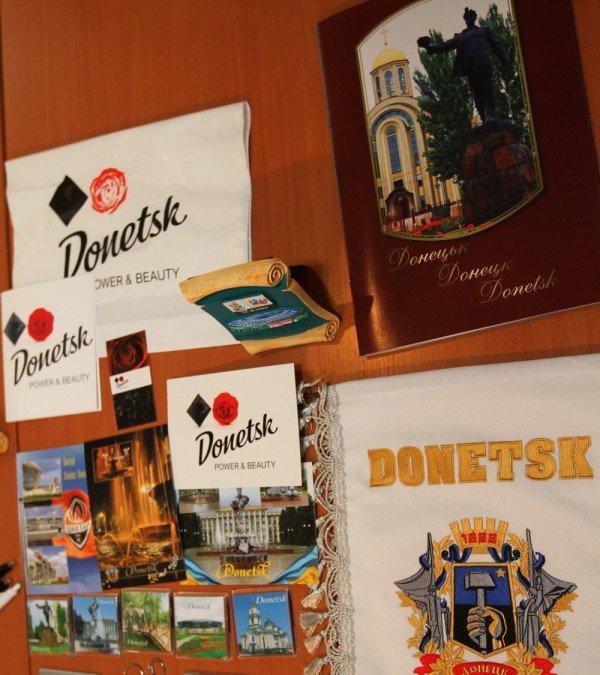 Донецк высоко оценили на Международной туристической выставке в Берлине, фото-1
