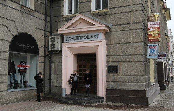Коллектив уникального института выселяют — бизнесменам приглянулось здание в центре Донецка (фото), фото-3
