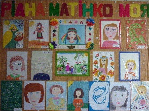 Горловские дошколята  посвятили своим мамам около сотни рисунков, фото-1