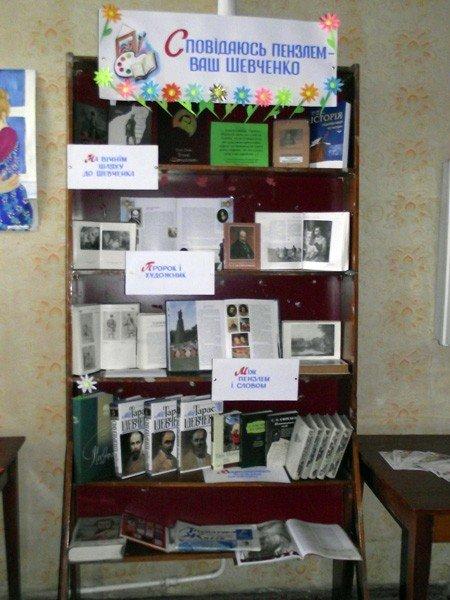 В юношеской библиотеке открылись две новые экспозиции, фото-3