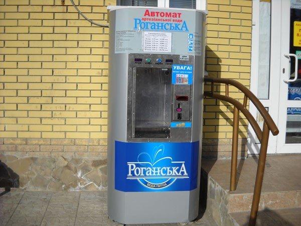 В Харькове появились автоматы с артезианской водой (ФОТО), фото-1
