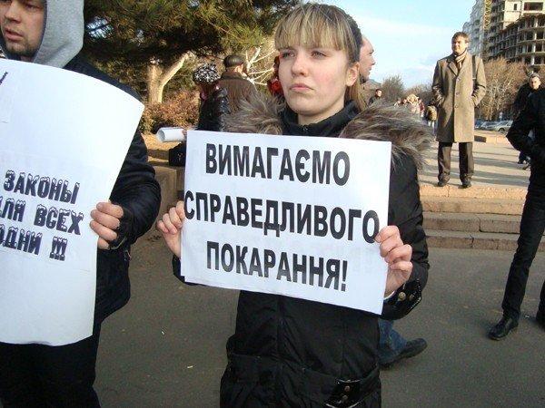 Николаевцы требуют справедливого рассмотрения дела изнасилованной и подожженной Оксаны Макар (ФОТО), фото-2