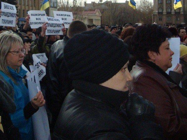 Николаевцы требуют справедливого рассмотрения дела изнасилованной и подожженной Оксаны Макар (ФОТО), фото-3
