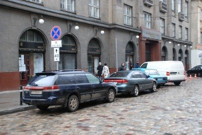 Вулиці не перестають рясніти недозволеним паркуванням в центрі Львова, фото-2