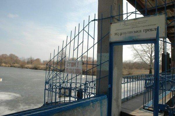 Власти надеются, что реки Харьков не смоют (ФОТО), фото-1