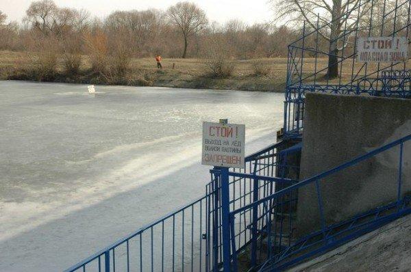 Власти надеются, что реки Харьков не смоют (ФОТО), фото-4