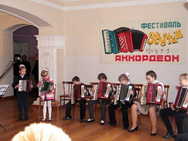 В Горловке прошёл концерт «Баян - народная музыка», фото-2