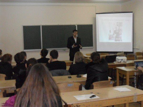Выбрать будущую профессию симферопольским школьникам помогут иностранные стажеры, фото-1