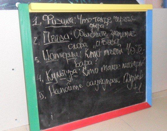 «Дурнев +1» проверил интеллект симферопольской молодежи (фото), фото-9