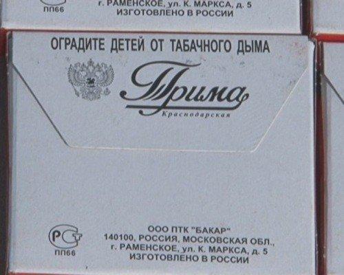Крупную партию контрабандных сигарет задержали сотрудники УБОП на Луганщине (ФОТО), фото-3