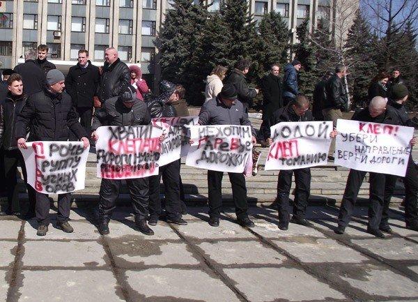 Власти Горловки не захотели общаться с митингующими автомобилистами (ВИДЕО), фото-1