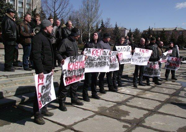 Власти Горловки не захотели общаться с митингующими автомобилистами (ВИДЕО), фото-4