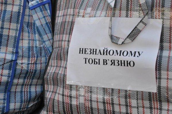 В Украине те, кто не сидит, решили помочь тем, кто сидит ни за что (ФОТО), фото-1