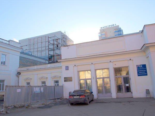 Орган для харьковской филармонии уже в пути (ФОТО), фото-2