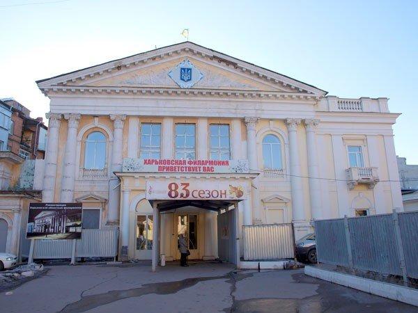 Орган для харьковской филармонии уже в пути (ФОТО), фото-1