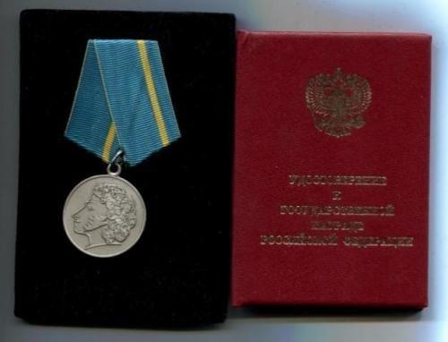 Луганчанин удостоился высокой государственной награды Российской Федерации (ФОТО), фото-2