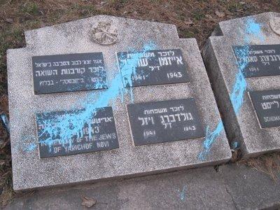 У Львові вандали розмалювали меморіал Жертвам Голокосту, фото-1