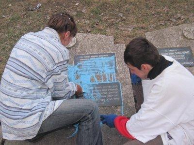 У Львові вандали розмалювали меморіал Жертвам Голокосту, фото-2