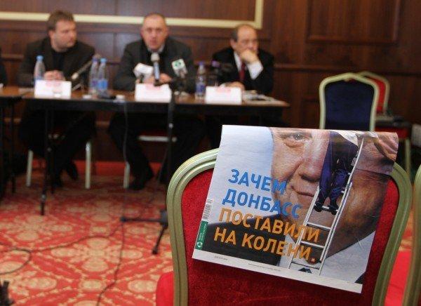 Эксперты в Донецке выясняли «Зачем Донбасс поставили на колени» (фото), фото-1
