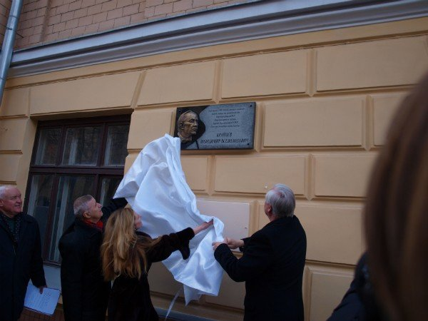 В Харькове открыли мемориальную доску Владимиру Крайневу (ФОТО), фото-5