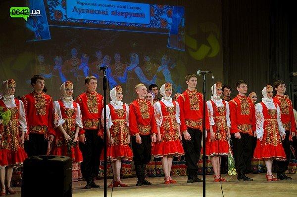 Ансамбль «Луганские узоры» отметил 30-летний юбилей (ФОТО), фото-11