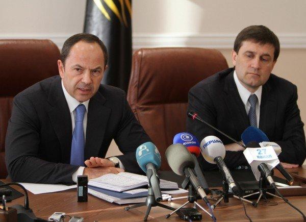 Тигипко пообещал в Донецке увеличить выплаты регрессникам (фото), фото-1