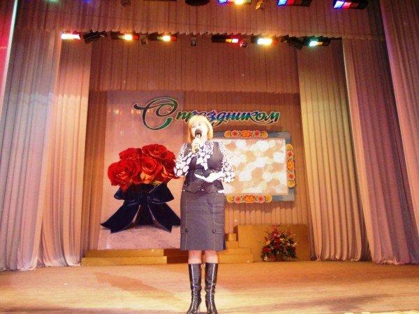 В Артемовске определили самых успешных женщин города, фото-2