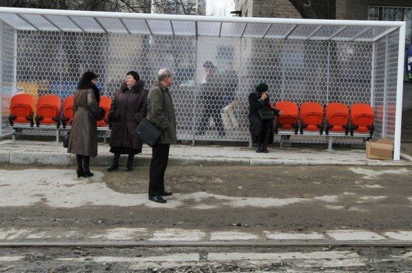 В Донецке все будет - футбол (фото), фото-2