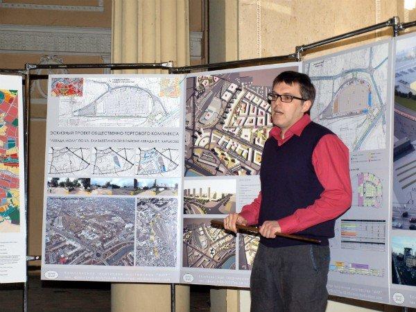 В центре Харькова может появиться крупный общественно-торговый комплекс (ФОТО), фото-10